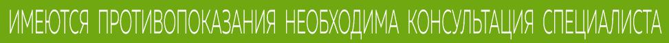 штиф на зубы в Москве