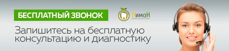 Сепарация зубов при ношении брекетов — альтернатива удалению зубов